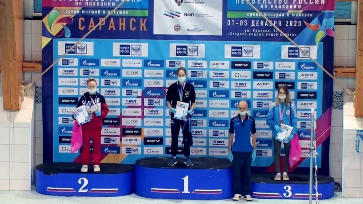 Екатерина Золотова из Коряжмы завоевала бронзу на первенстве России по плаванию