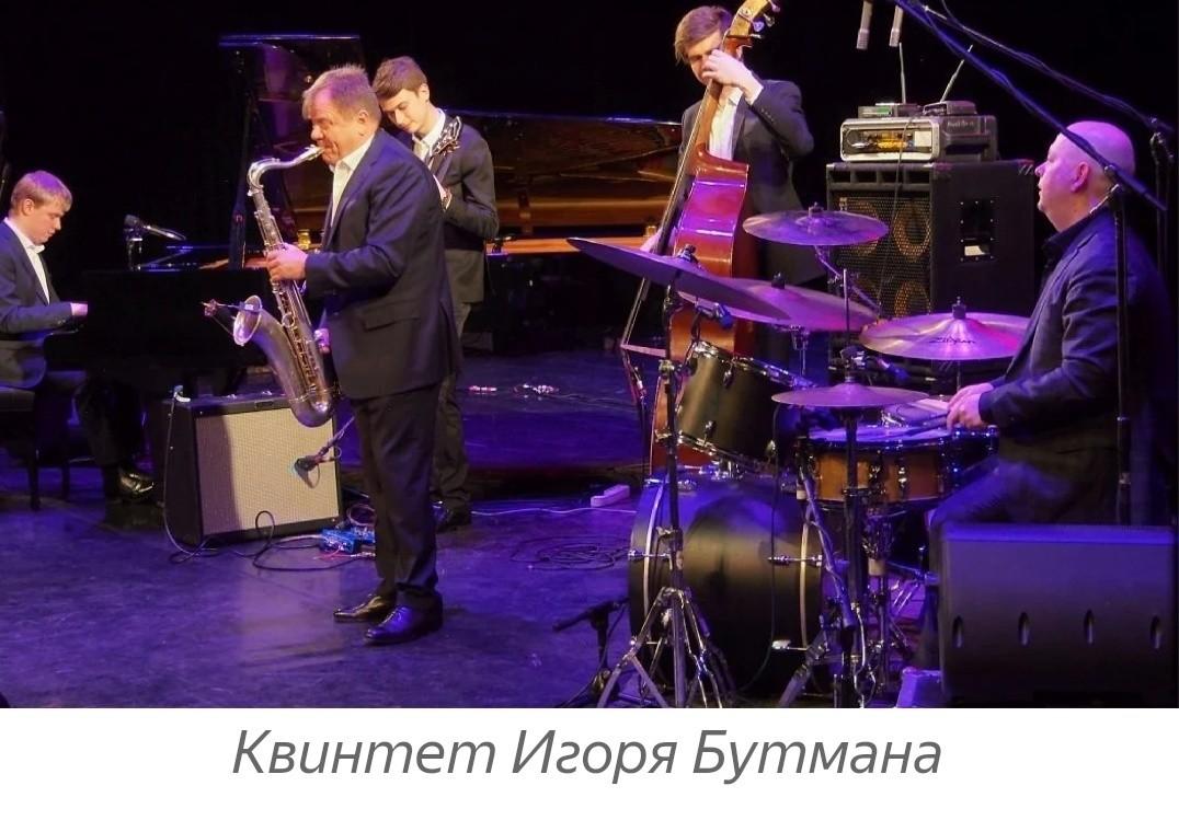 В онлайн-режиме стартует фестиваль Arkhangelsk Blues