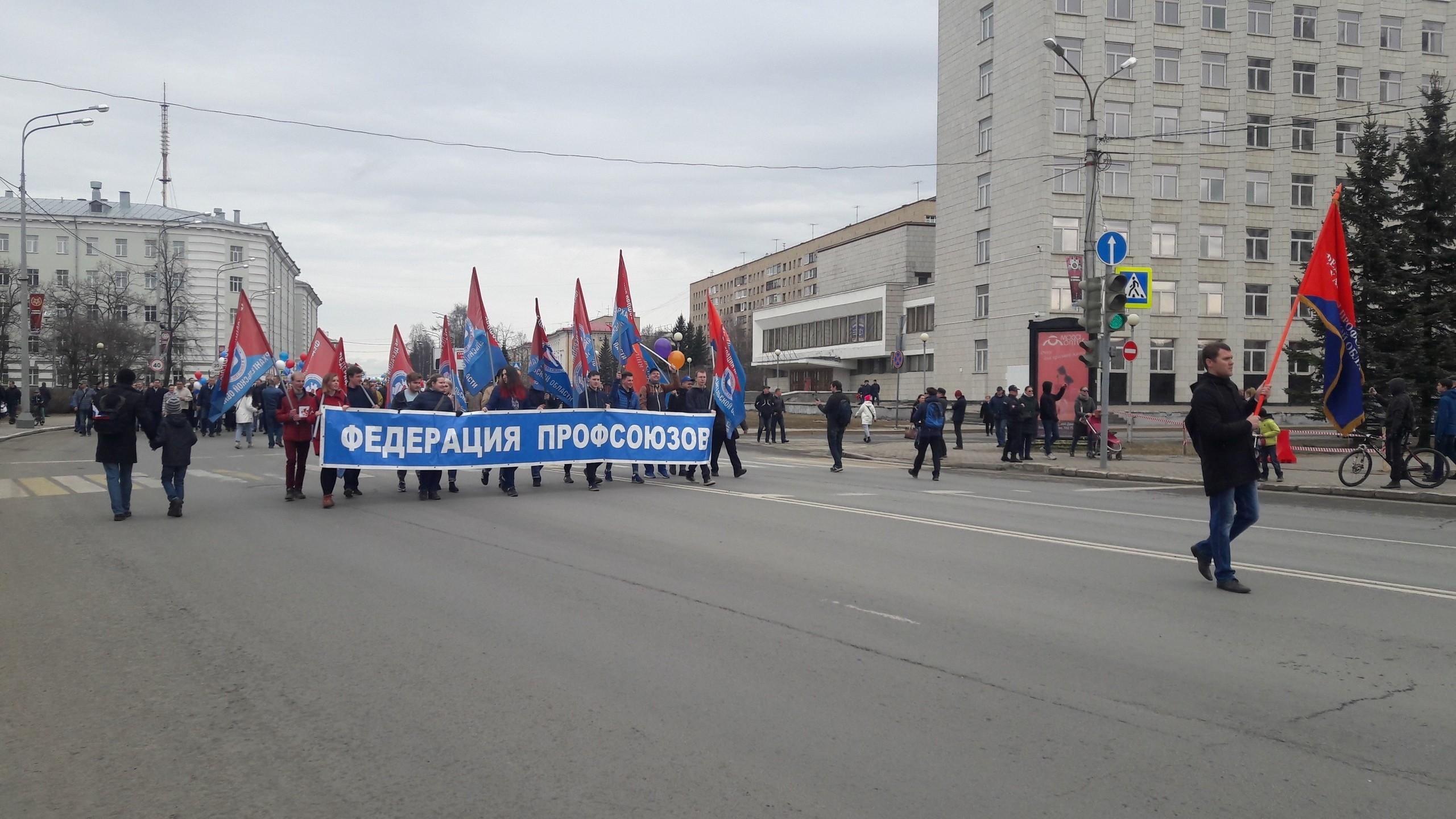 Первомай в Архангельске снова пройдет онлайн