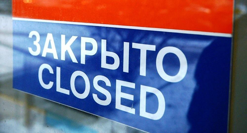 Старовойт: Закрыть все магазины, кроме продуктовых, стоматологии и косметологии. При виде войск на улице не паниковать