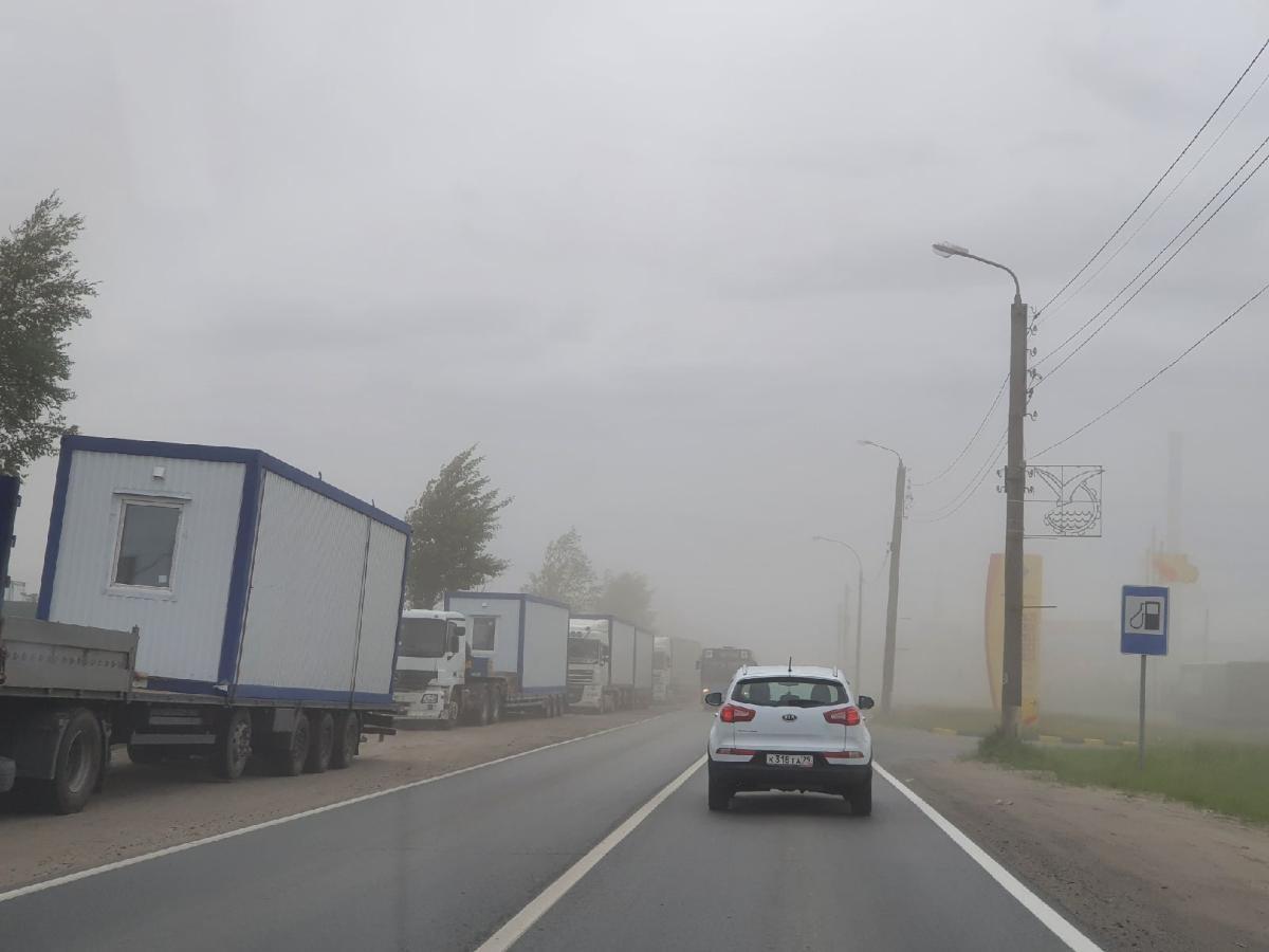 В Северодвинске ликвидировали пылевую бурю